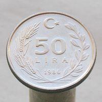 Турция 50 лир 1986