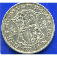 Великобритания 1/2 кроны, 2 шиллинга 6 пенсов 1931, серебро, Georg V.