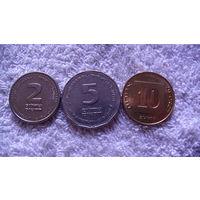 Израиль 10 агород, 2 и 5 шекелей. распродажа