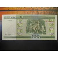 100 рублей ( выпуск 2000 ), серия сГ, UNC.
