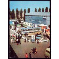 Пловдив Ярморочный городок