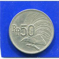Индонезия 50 рупий 1971 , Большая Райская Птица