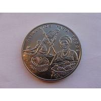 """Гвинея - Бисау. 2000 песо 1995 год  """"50 лет Ф.А.О F.A.O"""" КМ#38"""