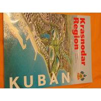 Журнал Krasnodar Region на русском и английском