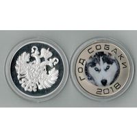 Монетовидный жетон Хаска