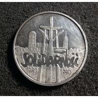 Польша, 100000 злотых 1990, Солидарность - 10 лет, Серебро (31,1 грамм 999 проба)