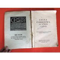 Cegla cementowa jej wybor i uzycie 1930 год nakladem zwiazku polskich fabryk Portland-cementu