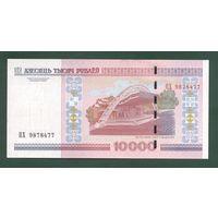 10000 рублей ( выпуск 2000 ), UNC. Серии ПХ.