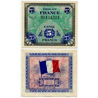 Франция. 5 франков (образца 1944 года, P115a)