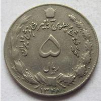 Иран 5 риалов 1348 (1969)