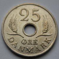 Дания, 25 эре 1968 г