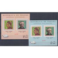[1030] Панама 1966. Искусство,литература,музыка.Данте,Ваг нер. 2 БЛОКА.