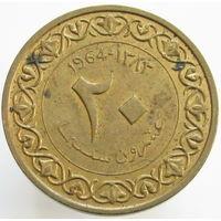 1к Алжир 20 сантимов 1964 В КАПСУЛЕ (322) распродажа коллекции