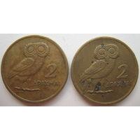 Греция 2 драхмы 1973 г. Цена за 1 шт. (g)
