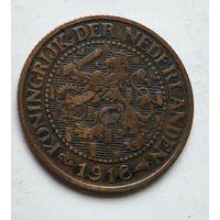 Нидерланды 2.5 цента, 1918 1-9-19