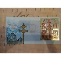 КПДГ 850 лет создания Креста Евфросинии Полоцкой (марка 10000 руб) 2 штампа 2011