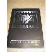 АРИЯ - Все клипы (DVD, CD-Maximum, 2008) фирменное издание, буклет (новый)