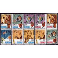 10 марок в сцепках 1977 год Бурунди 100 лет телефону 1316-1325