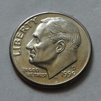 10 центов (дайм) США 1999 D