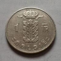 1 франк, Бельгия 1959 г.