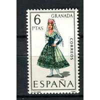Испания - 1968 - Костюмы - [Mi. 1775] - полная серия - 1 марка. MNH.