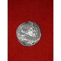 Монета ВКЛ Сигизмунд 3 гроша