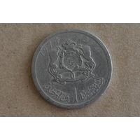 Марокко 1 дирхам 1974