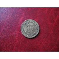50 сантимов 1926 года Франция