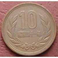 4098:  10 йен 1966 Япония
