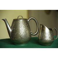 Чайник + сливочник  литые  тостастенные , латунь с серебрением ( 750 мл ; 250 мл )