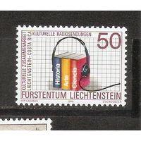 КГ Лихтенштейн 1988 Радио