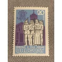 Уругвай 1973. Homenaje a villa Soriano