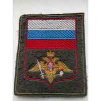 Шеврон ВС РОССИЯ