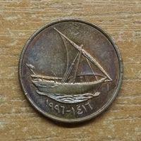ОАЭ 10 филсов 1996_РАСОДАПРЖА КОЛЛЕКЦИИ