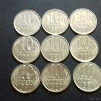 10 копеек СССР 1988, 1989, 1990, 1991 М