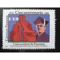 Панама 1987 университет