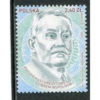 Польша. Франтишек Стефчик, учитель и экономист