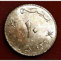 104-03 Оман, 10 байз 2011 г. Единственное предложение монеты данного года на АУ