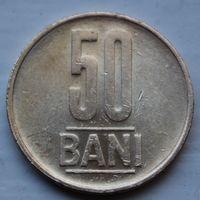 Румыния, 50 бань 2016 г