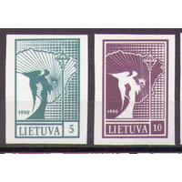 ЛИТВА 1990 279-280 Стандарт Ангел и карта **  б\з