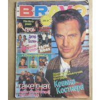 Журнал BRAVO #5-1993 г.