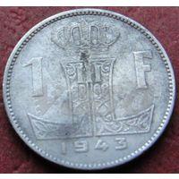 2824:  1 франк 1943 Бельгия