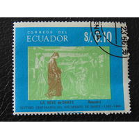 Эквадор 1966 г. Данте.
