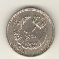 1 пиастр 1952 г.