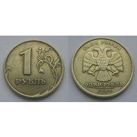 1 рубль 1999 года.СПМД