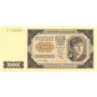Куплю 500 злотых 1948г ОДНОЛИТЕРНАЯ СЕРИЯ