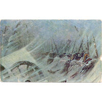 До 1917 г. Верещагин. Ночной привал Великой армии.