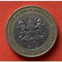 Кения, 40 шиллингов 2003, биметалл