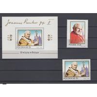 Польша 1983 г. ** Второй визит Папы Римского Иоанна Павла II в Польшу Блок + 2 м