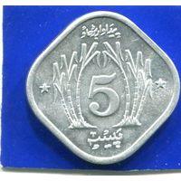 Пакистан 5 пайс 1974 UNC , ФАО